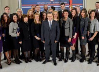 Foto: Polaznici diplomatske akademije 2015. sa svojim ministrom (Kurir)