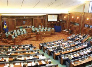 Sala kosovske skupštine