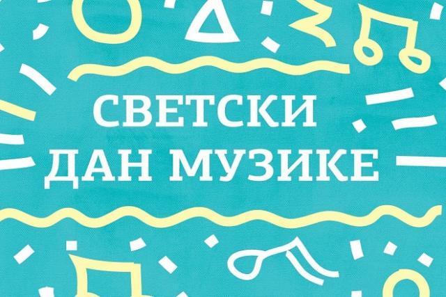 Svetski dan muzike uz muziku: Koncerti i performans - KoSSev