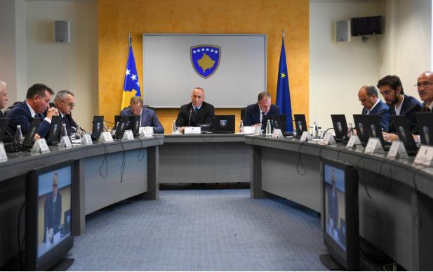 Vlada Kosova