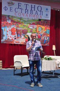 Etno festival u Sočanici