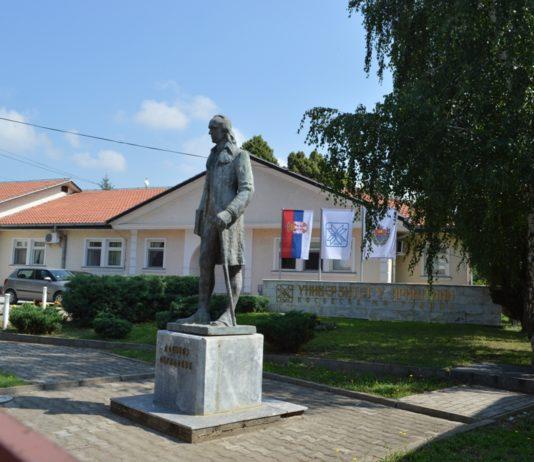 Rektorat Prištinskog univerziteta u Kosovskoj Mitrovici