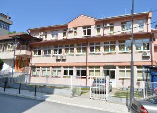 Predškolska ustanova Danica jaramaz