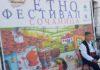 Etno festival u Sočanici, Sever Kosova