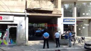 Pucnjava u Južnoj Mitrovici
