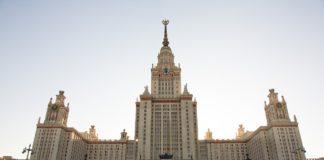 Ruski MSP