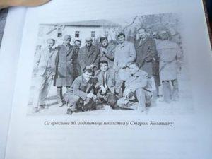 Slavoljub Milenković u Starom Kolašinu