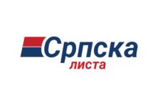 Srpska lista logo