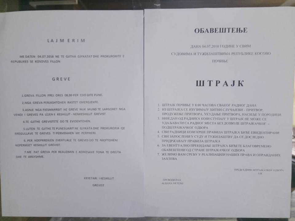 Obaveštenje o štrajku na albanskom i srpskom na ćirilici