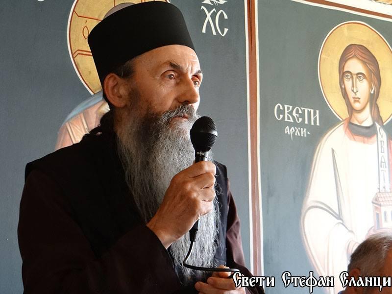 Sa Petrovdanskog sabranja u manastiru Svetog Stefana u Slancima