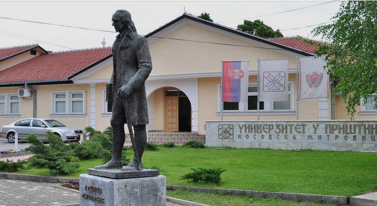 Zgrada Rektorata UP-a u Kosovskoj Mitrovici