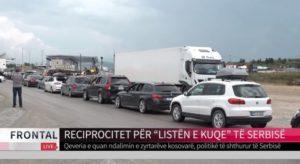 Reciprocitet Priština