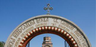 Srpska pravoslavna crkva Sveti Simeon Mirotočivi FOTO: Fejsbuk stranica St. Simeon Mirotochivi Serbian Orthodox Church - South Chicago