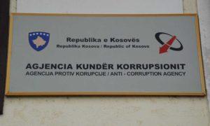 Agencija protiv korupcije