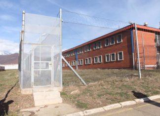 Zatvor u Dubravi, Foto: Klan Kosova