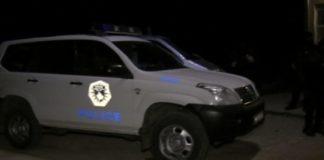 Kosovska Policija Lipljan
