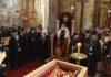 Patrijarh srpski Irinej sa patrijarhom antiohijskim i svega Istoka Jovanom X i velikodostojnicima pravoslavne crkve