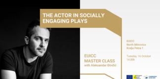 EUICC Master Class