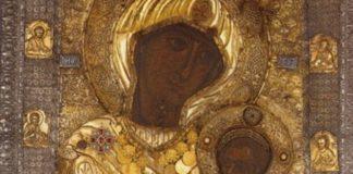 Vratarka, čudotvorna ikona