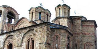 Crkva Bogorodice Ljeviške u Prizrenu