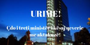 Čestitka VLada Kosova