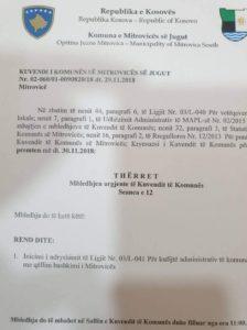 Inicijativa za ujedinjenje Mitrovice