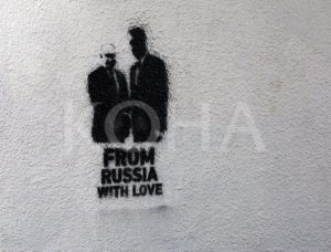 From Russia with love Koha