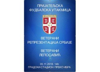 Leposavić Srbija veterani