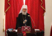 Njegova svetost Patrijarh srpski Irinej na vanrednom jesenjem zasedanju Svetog Arhijerejskog Sabora SPC