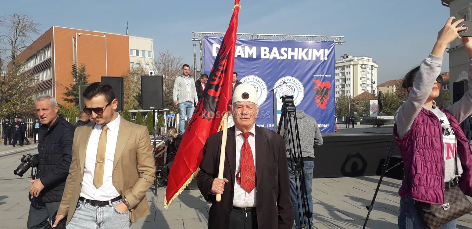 """Marš Albanaca za ujedinjenje """"albanskih zemalja"""" u Prištini FOTO: Kosovapress"""