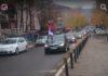 Mitrovčani slave ne ulazak Kosova u Interpol