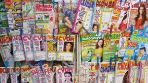 dnevna štampa Kosovska Mitrovica