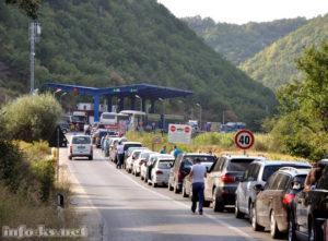 granični prelaz bela zemlja