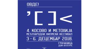 Međunarodni filmski festival