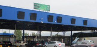 Carinski terminal Preševo