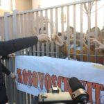 Protesti studenti