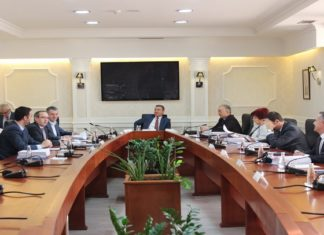 Sednica Predsedništva skupštine Kosova
