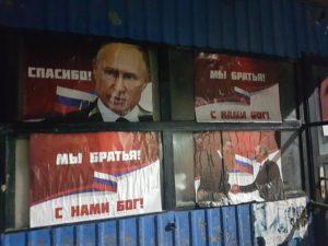 plakat rusija srbija putn