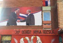 Putin Mitrovica Rusija Plakati
