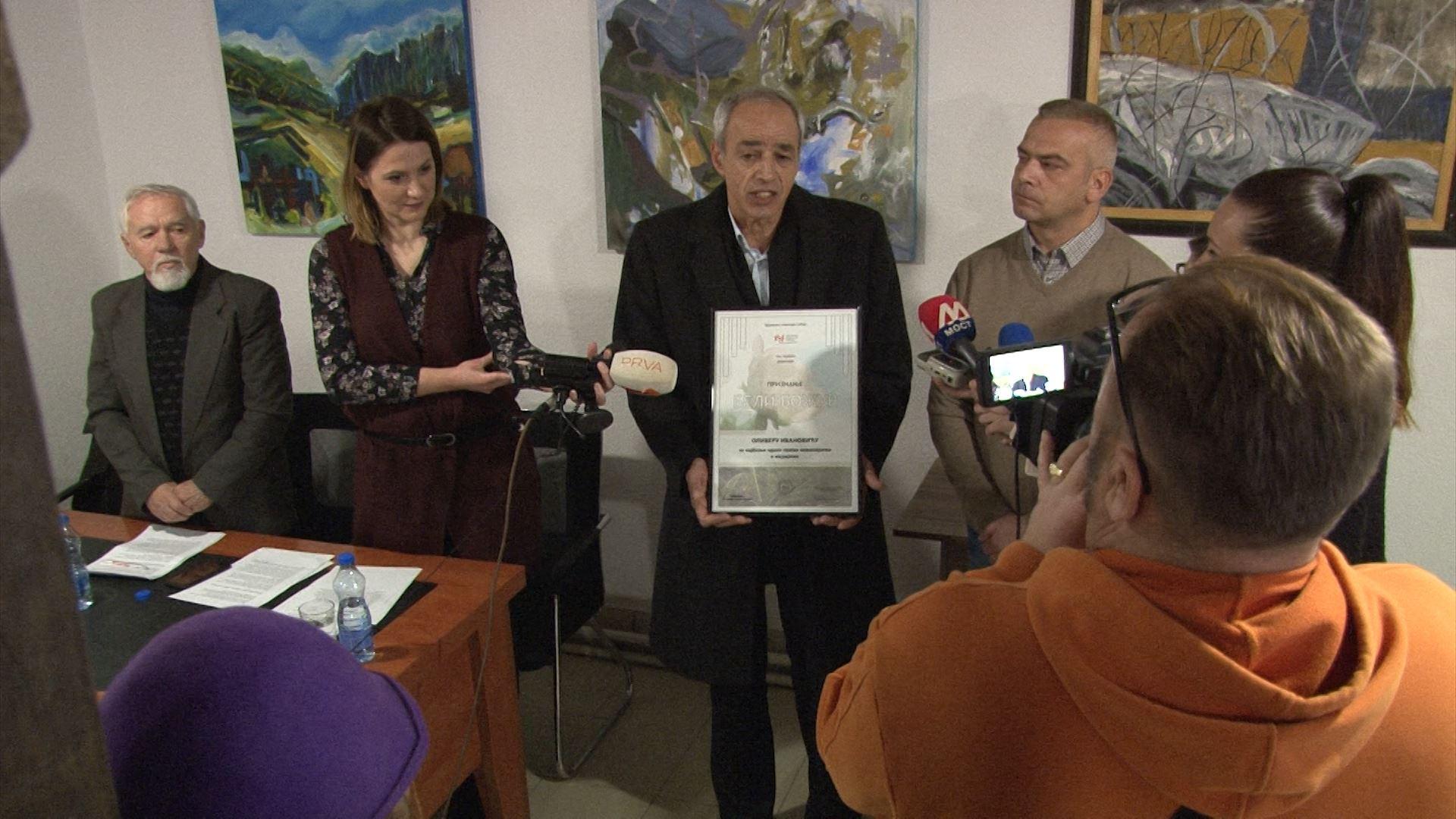Miroslav Ivanović Beli božur