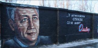 Mural Olivera Ivanovica