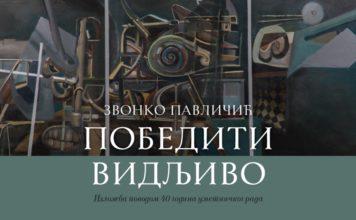 Izložba radova Zvonka Pavličića