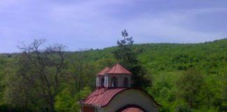 crkva Vučitrncrkva Vučitrn