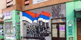 Mural Košare, Kosovska Mitrovica