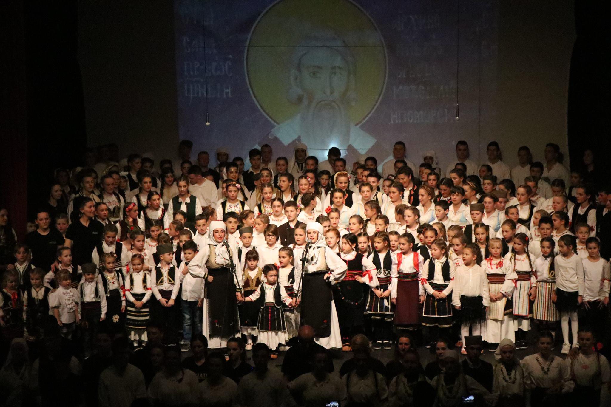 Ansamble Venac Svetosavski koncert za Dragana Tripovića