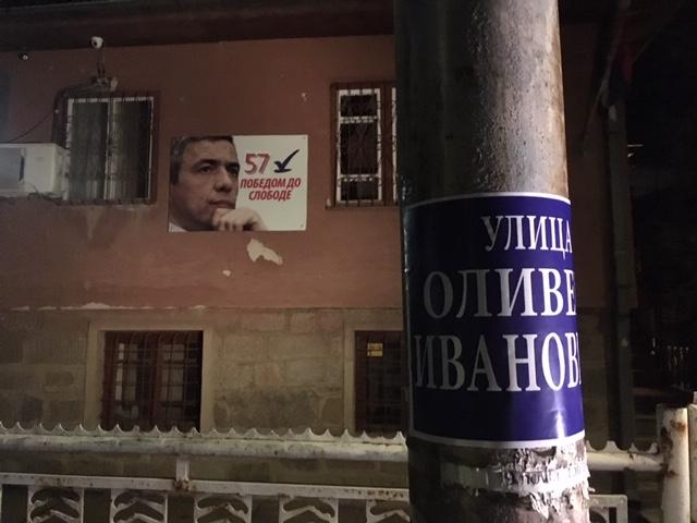 II protest #1od5 miliona Kosovska Mitrovica