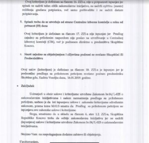 Mals peticija, ujedinjenje Mitrovica