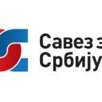 Savez za srbiju SZS Logo
