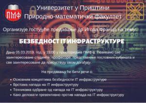 Gostujuće predavanje: Bezbednost IT Infrastrukture