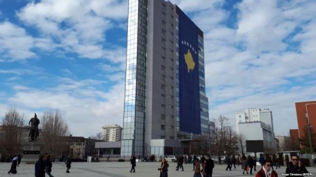 Zgrada kosovske vlade